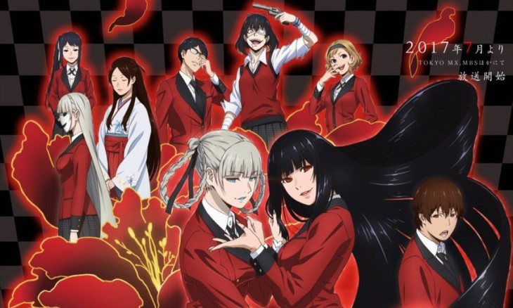 Kakegurui-key-new-1000x600-1495449730